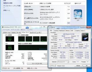 M5201CPU.jpg