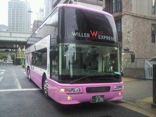 ウイラーバス Prima 正面 三菱ふそう エアロキング