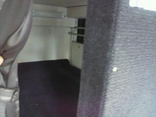 ウイラーバス 運転手仮眠室