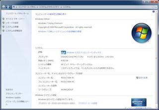 Core i7-875K