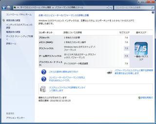 i7exp.jpg