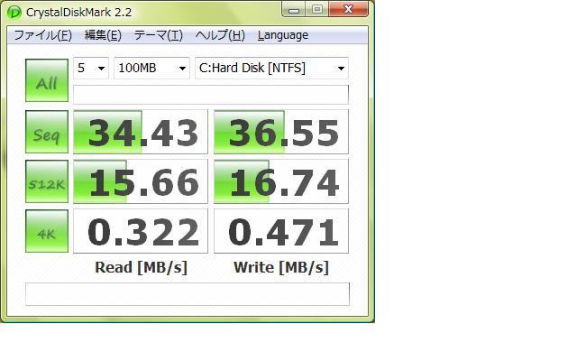 1526HDD.jpg