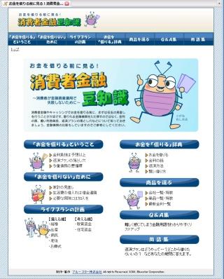 http://www.bankrate.jp/