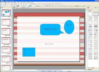 OpenOffice2.0
