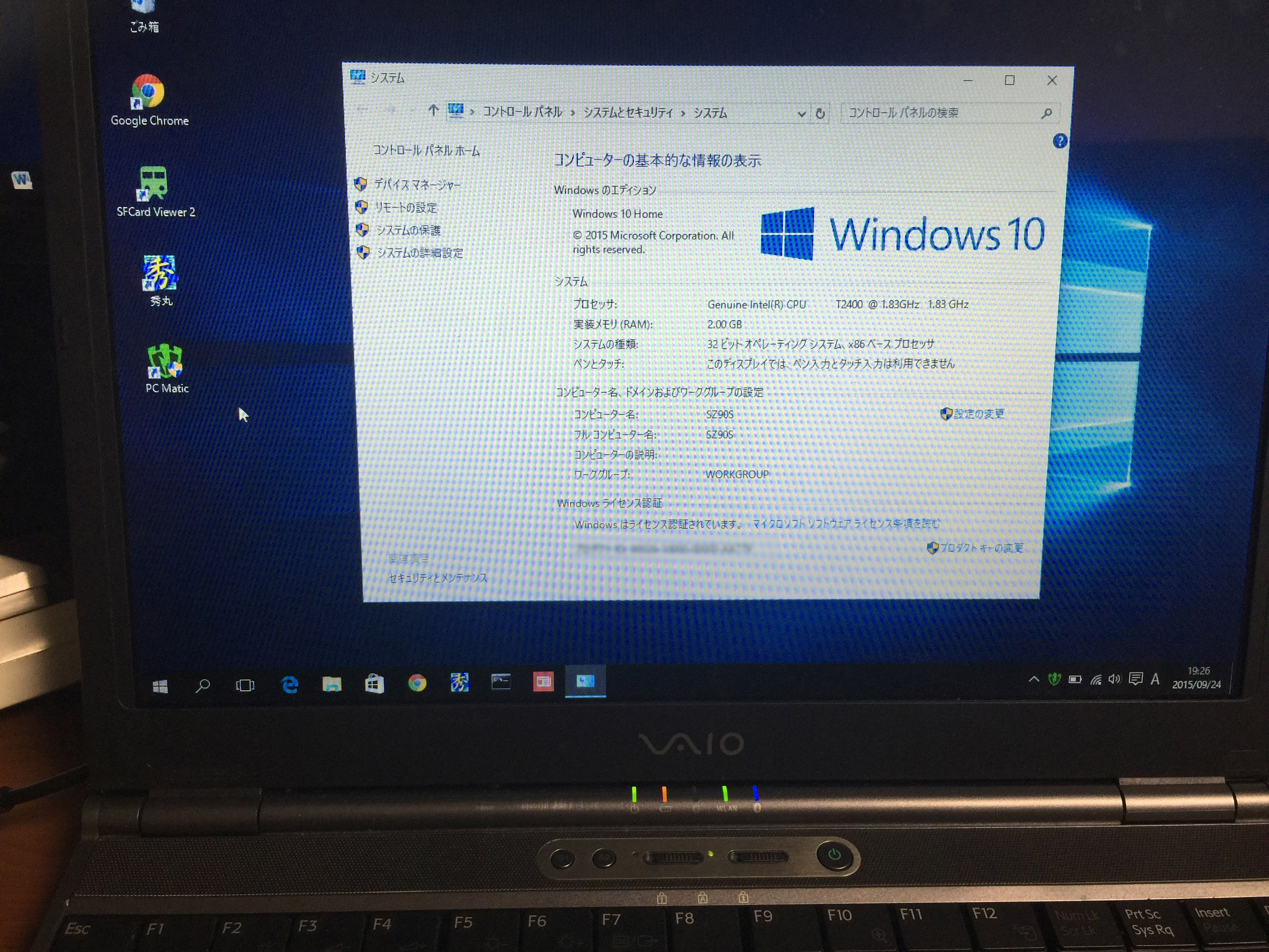VAIO VGN-SZ90S Windows 10